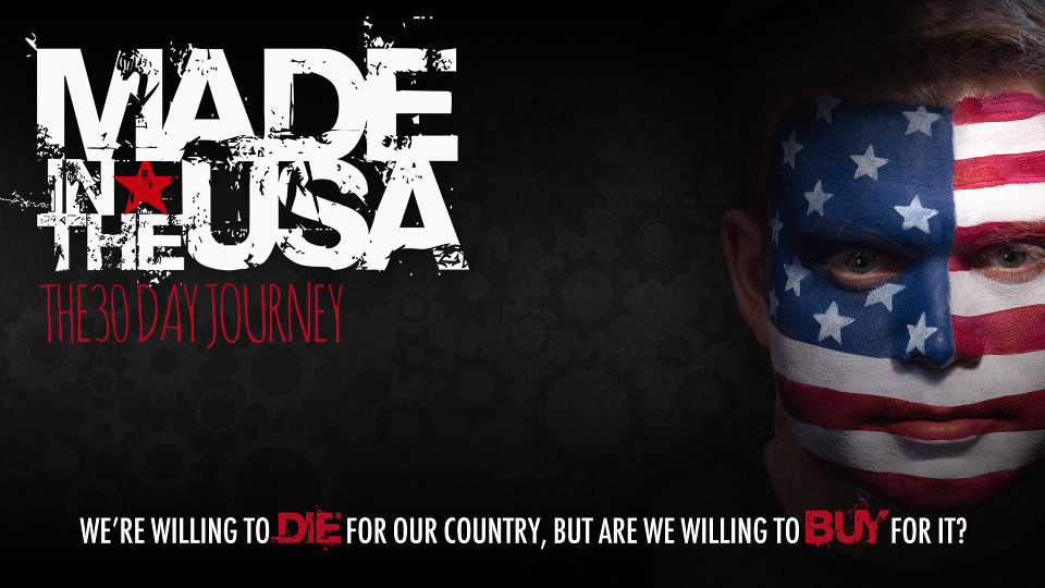made in usa 30 day journey sweepstakes